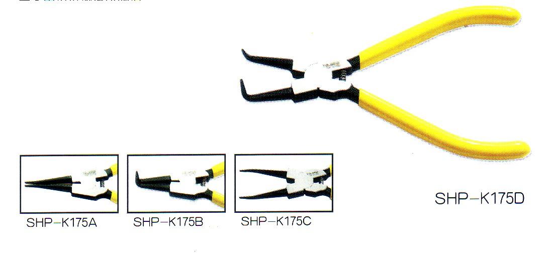 Kìm mở phanh SHP-K175A