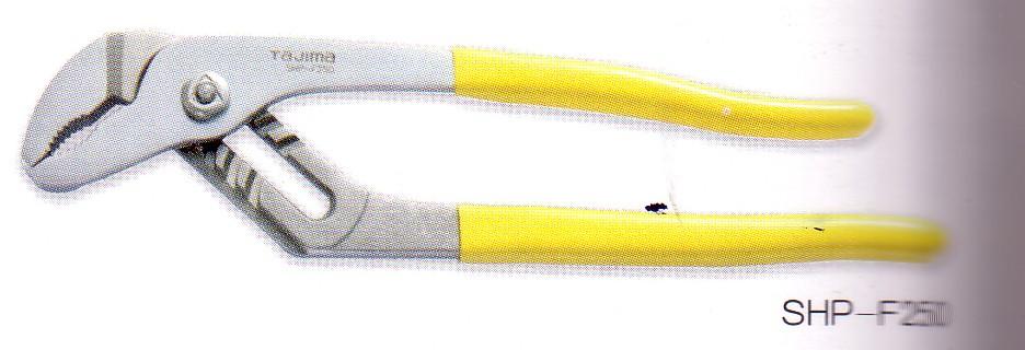 Kìm nước SHP-F250