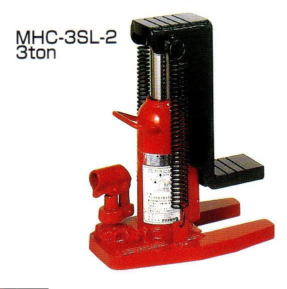 Kích chân với phần chân nâng dài MHC-3SL-2