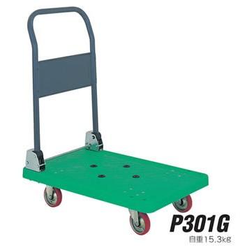 Xe đẩy tay sàn nhựa 300 kgs P301G